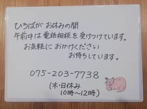 14038342096988.jpg