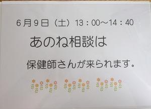 image-16c75.jpg